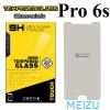 ฟิล์มกระจก Meizu Pro 6s