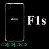 เคส Oppo F1s ซิลิโคน สีใส