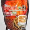 Coffee Plus Zhulian กาแฟคอฟฟี่พลัส ซูเลียน
