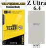 ฟิล์มกระจก SONY Z Ultra 6.4