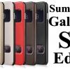 เคสฝาพับซัมซุง Galaxy S7 Edge