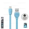 รับประกันสินค้า 1 ปี โดย Remax (Thailand) สายชาร์จ Micro 2เมตร (WDC-023 Fast) สีฟ้า