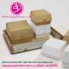 กล่องแฮมเบอร์เกอร์ พร้อมขาย แบบไม่มีลายพิมพ์ มี 3 ขนาด S M L บรรจุแพ็คละ 100 กล่อง , สามารถสั่งผลิตเป็นแบบของคุณลูกค้าเองได้ที่ www.onlybox.co.th จำนวน 1,000 ใบ ขึ้นไป (ดูราคาสั่งผลิตได้เลยค่ะ)
