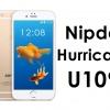 ฟิล์มกระจก Nipda Hurricane U109
