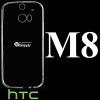 เคส HTC M8 ซิลิโคน สีใส