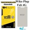 ฟิล์มกระจก Wiko Pulp Fab 4G