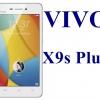 ฟิล์มกระจก Vivo X9s plus