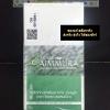เอมมูร่า เซซามิน Aimmura Sesamin 60 แคปซูล