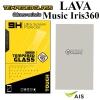 ฟิล์มกระจก Lava Iris 360 Music