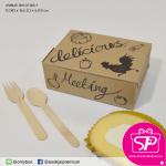 DN1-01-005-1 : กล่อง Snack ลายไก่ ขนาด 12.0 x 16.5 x 6.0 ซม.