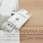 iDrive / iReader 16 GB 2in1 Micro/iPhone