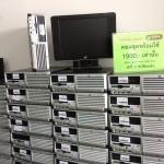 "HP Pentium4 + LCD17"" งานเอกสาร,บริจาค ราคาส่ง"