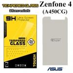 ฟิล์มกระจก Asus ZenFone 4 A450CG (ZenFone 4.5)