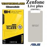 ฟิล์มกระจก ASUS ZenFone Live plus (ZB553KL)