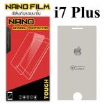 ฟิล์มกันรอย iPhone 7 Plus (Nano)