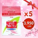 *** จำนวน 5 ชิ้น *** Meiji Amino Collagen (รีฟิลชนิดเติม) คอลลาเจนชนิดผงจากญี่ปุ่นที่ขายดีอันดับ 1 ในญี่ปุ่น [คุ้มสุดๆ 5 ชิ้น เฉลี่ยตกชิ้นละ 790 บาท]