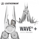 Leatherman Wave+ (New 2018)