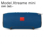 ลำโพงบลูทูธ Xtreame mini สีน้ำเงิน