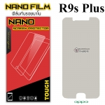 ฟิล์มกันรอย Oppo R9s Plus (Nano)