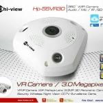 กล้องวงจรปิดไร้สาย HI-VIEW HP-55VR30 VR Camera 3.0MP