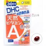 DHC Vitamin A (30วัน) ช่วยรักษาสิว รอยแดงดำจากสิว หลุมสิวตื้นขึ้นกลับมาเรียบเนียน เป็นสารต้านอนุมูลอิสระชั้นดี และช่วยป้องกันการเสื่อมอายุของผิวหนัง บำรุงสายตา