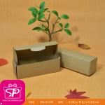 DN1-01-018 : กล่องชิ้นเดียวฝาเปิดด้านบน ขนาด 5.0 x 15.0 x 5.0 ซม.