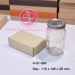H-01-004 : กล่องลูกฟูกลอนเล็ก ขนาด 11.0 x 16.0 x 5.0 ซม.