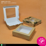 DW6-01-011 : กล่องขนมฝาในตัว ขนาด 16.0 x 16.0 x 4.5 ซม