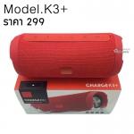 ลำโพงบลูทูธ K3+ สีแดง