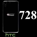 เคส HTC 728 ซิลิโคน สีใส