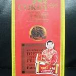 Cordy Plus คอร์ดี้พลัส ถั่งเช่า อ.วิโรจน์ แท้ล๊อตใหม่ เก็บเงินปลายทางถึงบ้านฟรี ทั่วไทย โปร 12xx-14xx