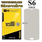 ฟิล์มกระจก Samsung S6 Edge เต็มจอสีใส