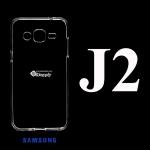 เคส Samsung Galaxy J2 ซิลิโคน สีใส