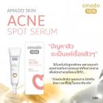 AMADO SKIN Acne Spot Serum ลดการอักเสบของสิว ลดเลือนรอยแดงที่เกิดจากสิวและปัญหาสิวอุดตัน (ส่ง EMS ฟรี)