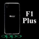 เคส Oppo F1 Plus ซิลิโคน สีใส
