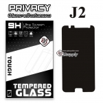 ฟิล์มกระจก Samsung J2 (Privacy) (ฟิล์มกันเสือก)
