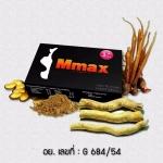 M max เอ็มแม็กซ์ 10 แคปซูล