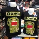 โดโมะ สีดำ (Domo soldier)