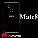 เคส Huawei Mate 8 ซิลิโคน สีใส