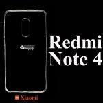 เคส Xiaomi Redmi Note4 ซิลิโคน สีใส