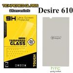 ฟิล์มกระจก HTC Desire 610