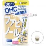 DHC Fabinoru (30 Days) ช่วยย่อยแป้ง-น้ำตาล สารสกัดจากถั่วขาว เผาผลาญไขมัน ทางเลือกใหม่แห่งการลดน้ำหนัก เหมาะสำหรับคนชอบทานแป้งและน้ำตาล