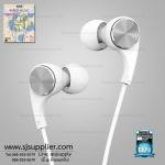 รับประกันสินค้า 1 ปี โดย Remax (Thailand) หูฟัง Remax RM-569 สีขาว