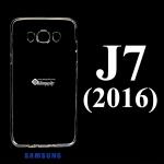 เคส Samsung J7 (2016) ซิลิโคน สีใส