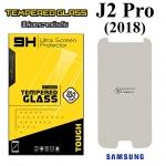 ฟิล์มกระจก Samsung J2 Pro
