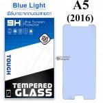 ฟิล์มกระจก Samsung A5(2016) Blue Light Cut