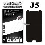 ฟิล์มกระจก Samsung J5 (Privacy) (ฟิล์มกันเสือก)