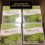 BIOS LIFE C UNICITY ไบออสไลฟ์ซี ยูนิซิตี้ ขนาด 60 ซอง