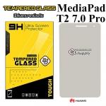ฟิล์มกระจก Huawei MediaPad T2 7.0 Pro