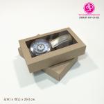 KW1-01-003 : กล่องสบู่ แบบซองสวม ขนาด 6.0 x 10.0 x 2.0 ซม.